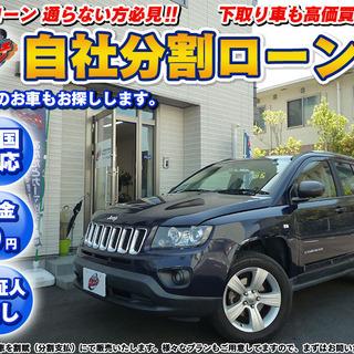 【自社ローン】jeep ジープコンパス スポーツ ★車検2年12月