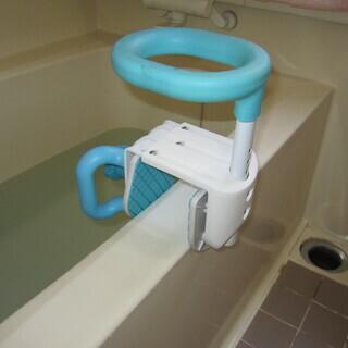 ☆彡 お風呂用補助手摺 介護用品 ☆彡