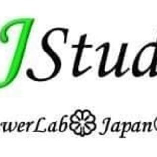 #PLJStudioS営業再開 #2020/5/26からレンタル...