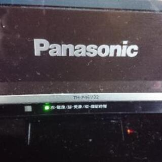 Panasonic VIERA TH-P46V22