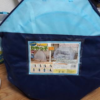 蚊帳 大人用シングルサイズ・かやっ子 折り畳み式