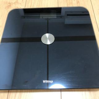 【0円】Withthings WiFi Body Scale WBS01