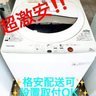 AC-336A⭐️TOSHIBA洗濯機⭐️