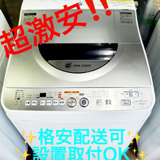 AC-337A⭐️SHARP 洗濯機⭐️