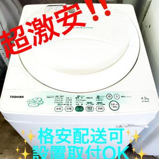 AC-338A⭐️TOSHIBA洗濯機⭐️