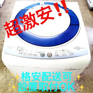 AC-340A⭐️SHARP 洗濯機⭐️