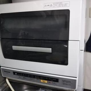 2013年式食洗機 Panasonic 訳あり品