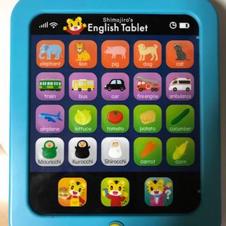 しまじろう 英語タブレット 英語キーボード
