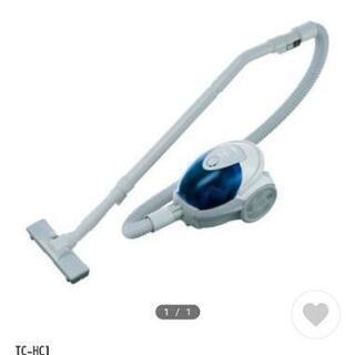 【新品・未開封】三菱 掃除機