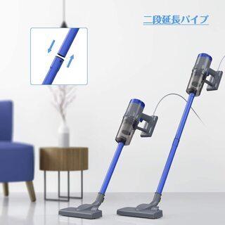【取引可能】スティックタイプ 掃除機 使用2ヶ月