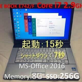 【美品】LIFE BOOK A742/F i7 2.9GHz S...