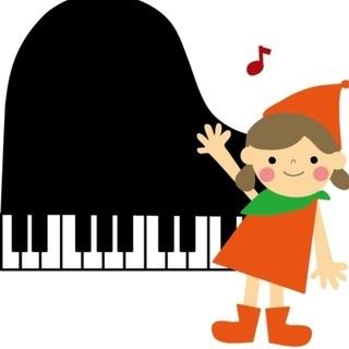 葉山こどもピアノ教室