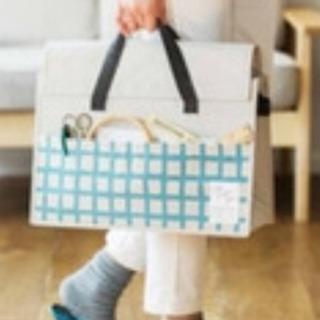 フェリシモ  持ち運びバッグ - 生活雑貨