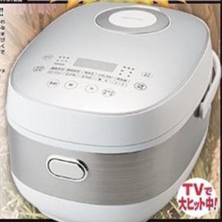 新品未使用☆土鍋加工炊飯器