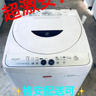 AC-348A⭐️SHARP 洗濯機⭐️