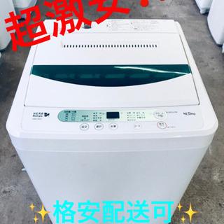 AC-356A⭐️ヤマダ電機 洗濯機⭐️