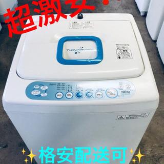 AC-357A⭐️TOSHIBA洗濯機⭐️