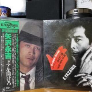 矢沢永吉レコード