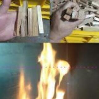 ウッドストーブ燃料(針葉樹)