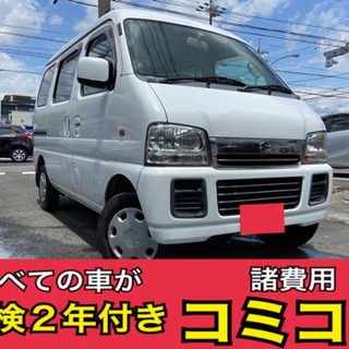 ☆総額16.8万円☆車検2年付き♪MT 4WD ターボ エブリィ
