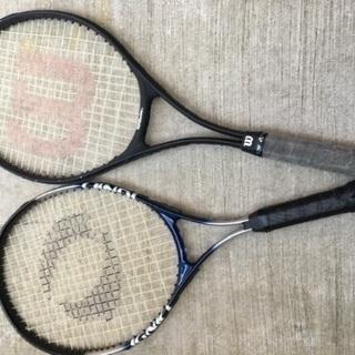 ジュニア用テニスラケット オマケ付き