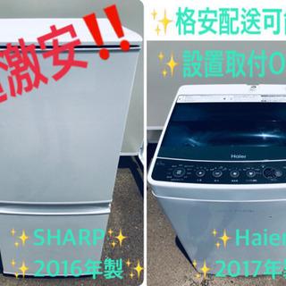 ⭐️高年式⭐️家電セット‼️‼️New Life‼️‼️冷蔵庫/...