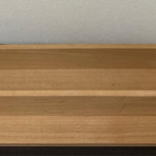 28日まで!無印良品 壁に付けられる家具・棚・幅88cm・オーク...
