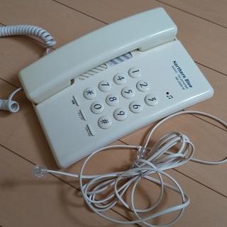 【6/21まで】電話機 Northern Blue(ノーザンブル...