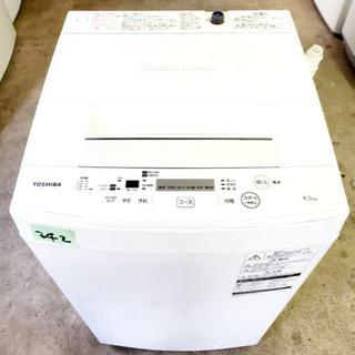 高年式‼️342番 東芝✨電気洗濯機✨AW-45M5‼️