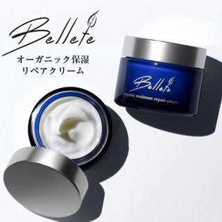 【オーガニック保湿リペアクリーム 46g】【Bellete】