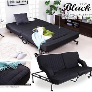 2万円で買ったベッド