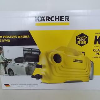 未開封.新品KARCHER(ケルヒャー) 高圧洗浄器 【洗剤タン...