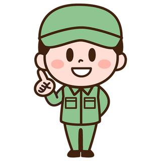 ◇◆未経験大大大歓迎!◆◇かんたんピッキング作業♪<日払いOK・...