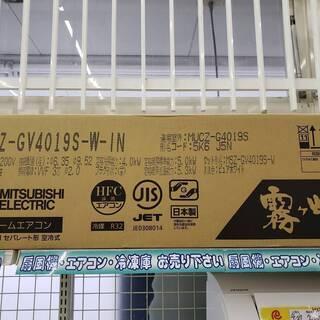 新品 未開封 MITSUBISHI   4.0kwエアコン MS...