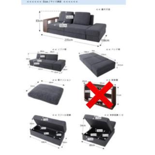 3人掛けソファーベッド。無料配送できます。