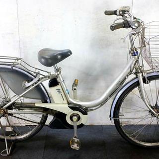 ②402番 ☺️バッテリー好調☺️ブリヂストン✨電動自転車✨アシスタ