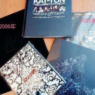 KATーTUN LIVEパンフレット