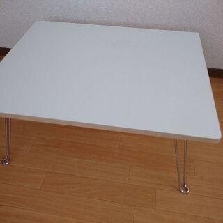 アイリスオーヤマ 折り畳みローテーブル