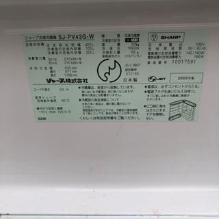 シャープ 冷蔵庫425L 中古  - 鹿児島市