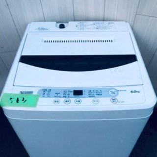 ①高年式☺️902番 YAMADASELECT ✨全自動電気洗濯...