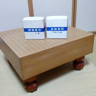 中古 碁盤 碁石(本蛤白石・那智黒石31号)セット