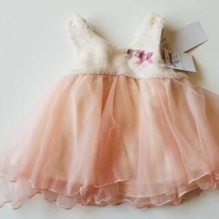 KIDSZoo ベビードレス