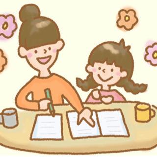 ✨急募✨家庭教師アルバイト(由布市・国東市エリア)④-⑥✨