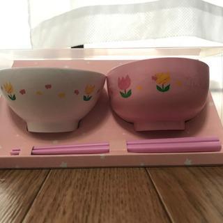 子ども 食器 お茶碗
