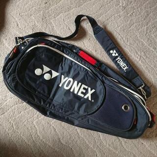 YONEX テニス ラケット2本収納 バッグ