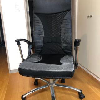 【無料】オフィス用PCチェア