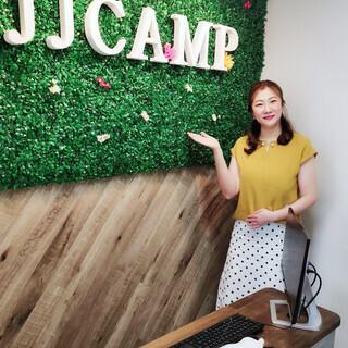 中国語教室JJcamp