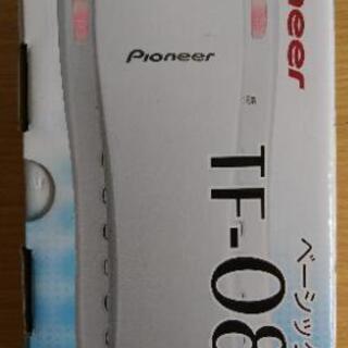 電話機PioneerTF-08(W)ベーシックテレフォン新品未使用