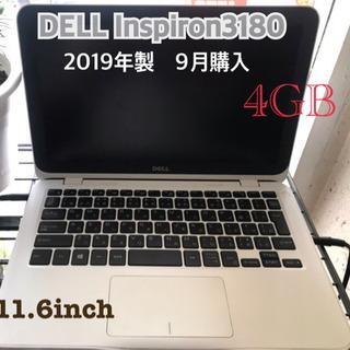 DELL Inspiron ホワイト 11.6インチ ノートパソコン