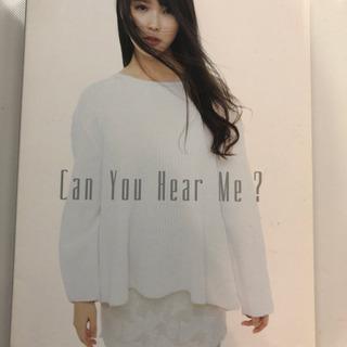 【IU】Can You Hear Me?